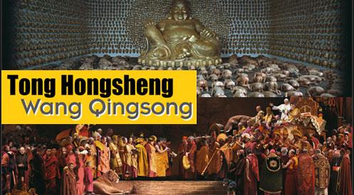tong-hongsheng-wang-qingsong